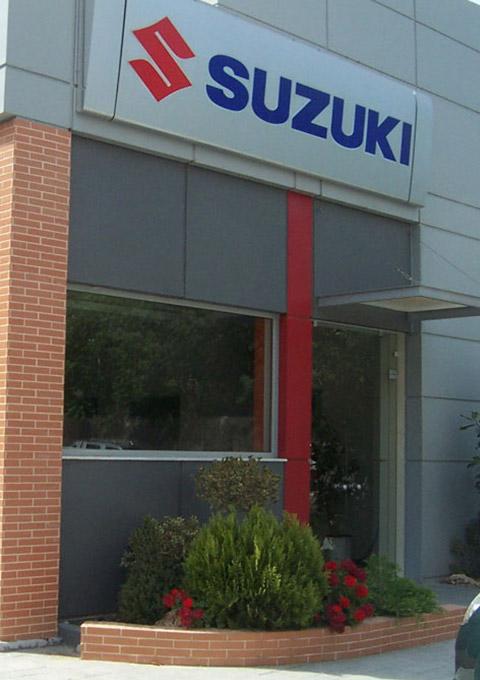 Suzuki_Votanikos-fp